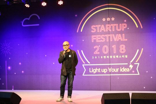 국내 최대 스타트업 축제, 부산서 '팡파르'…스타트업 열정·아이디어 '수놓아'